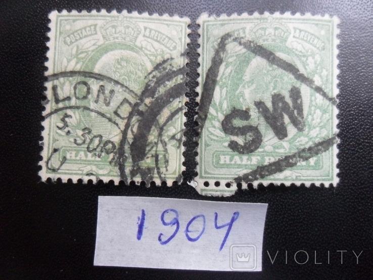 Великобритания. Классика. 1904 г.  гаш