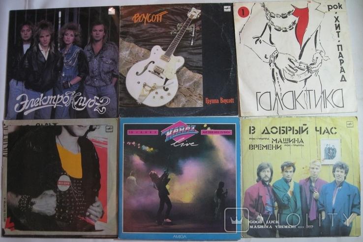 Пластинки СССР-рок 19шт., фото №4