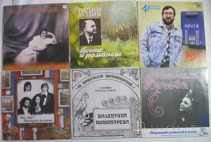 Пластинки СССР 26шт.(народные,романсы), фото №3