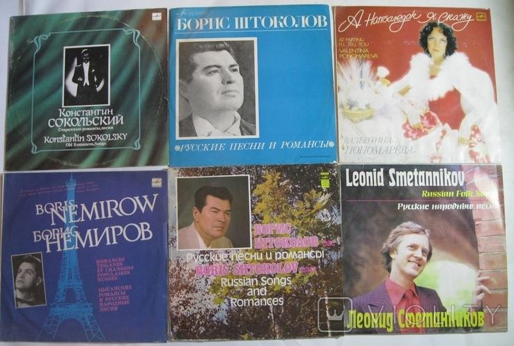 Пластинки СССР 26шт.(народные,романсы), фото №5