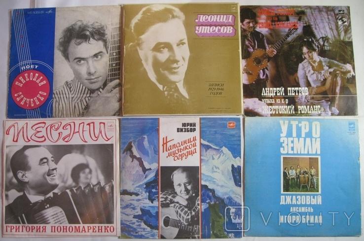 Пластинки СССР 24шт., фото №4