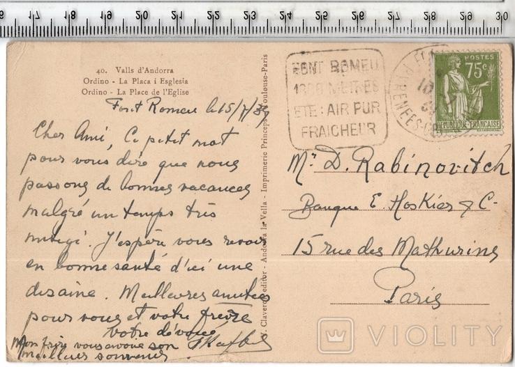 Андора. Ордино. 1934 год., фото №3