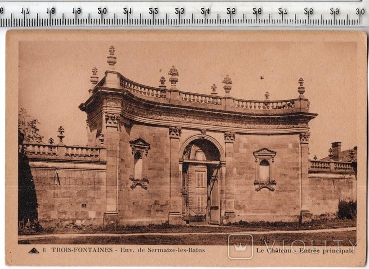 Франция. Сермез-Ле-Бэн. До 1945 года., фото №2