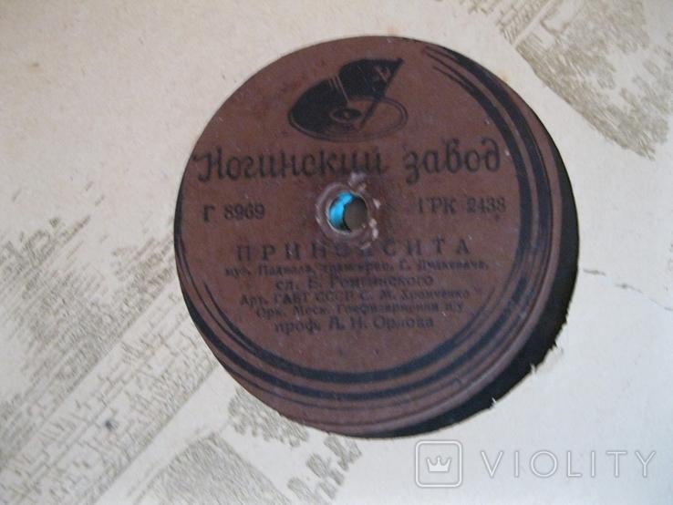 Пластинки патефонные 78 об. 10шт., фото №4