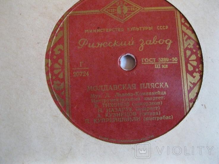 Пластинки патефонные 78 об. 10шт., фото №6