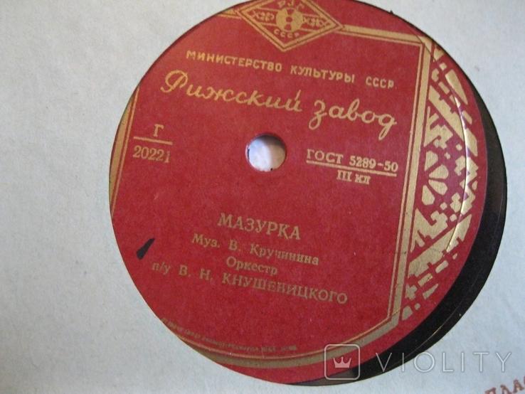 Пластинки патефонные 78 об. 10шт., фото №8