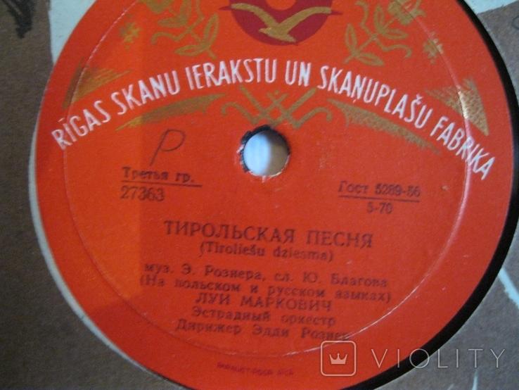 Пластинки патефонные 78 об. 10шт., фото №10