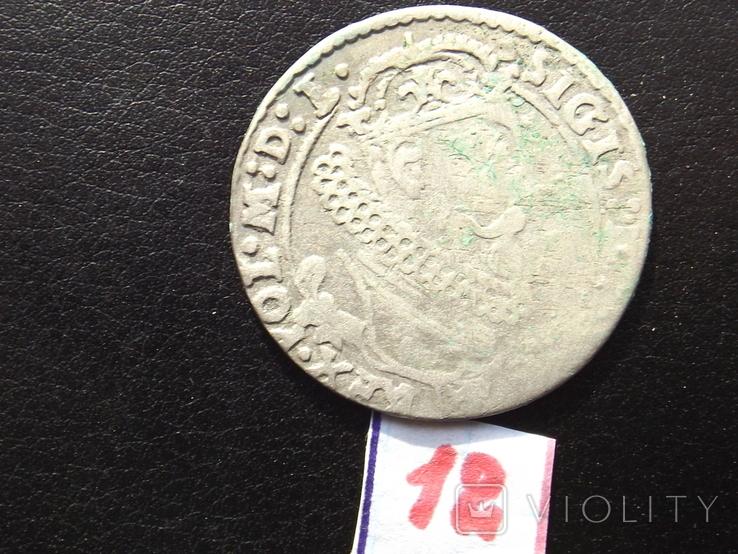 Шестак 1625 год, фото №3