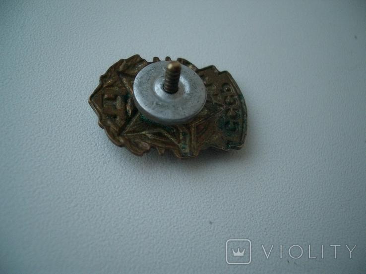 Знак ГТО-1 римская СССР, фото №5