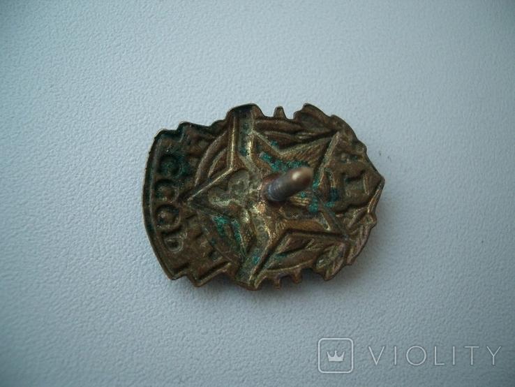 Знак ГТО-1 римская СССР, фото №8