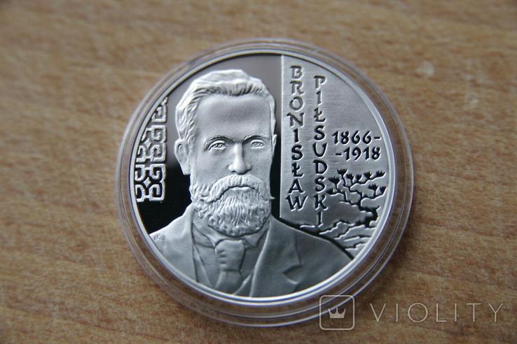 10 Злотых 2008 г. Бронислав Пилсудский, фото №2