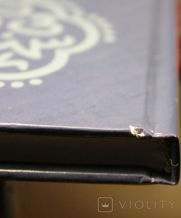 Каталог Азакских Дангов XV Века Серебряные монеты Золотой Орды  Р. Савоста, фото №4