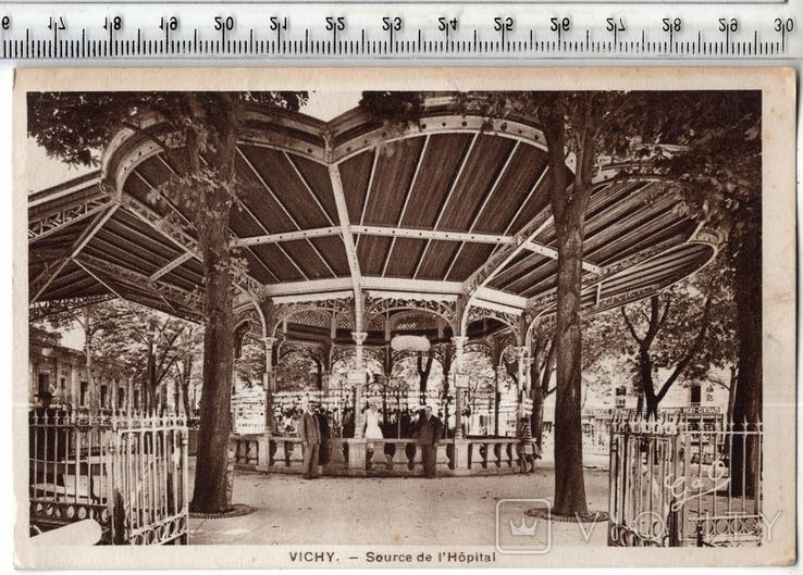 Франция. Виши. После 1945 года., фото №2