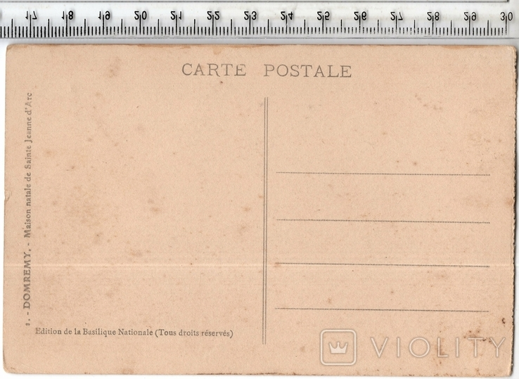 Франция. Домреми. До 1945 года., фото №3