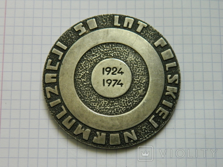 Настільна медаль 9., фото №2