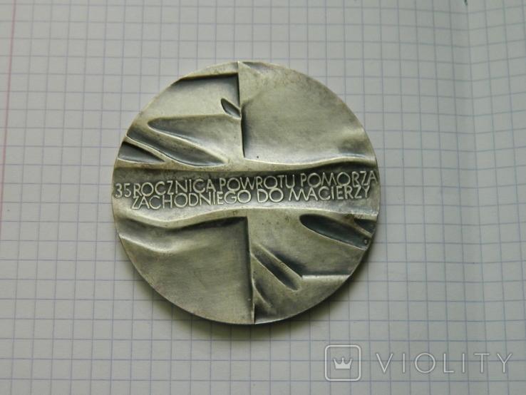 Настільна медаль 10., фото №2