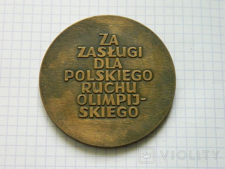 Настільна медаль 11., фото №3