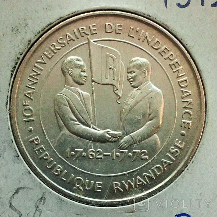 Руанда 200 франков 1972 г. - 10 лет Независимости, фото №2