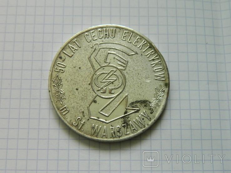 Настільна медаль 12., фото №2