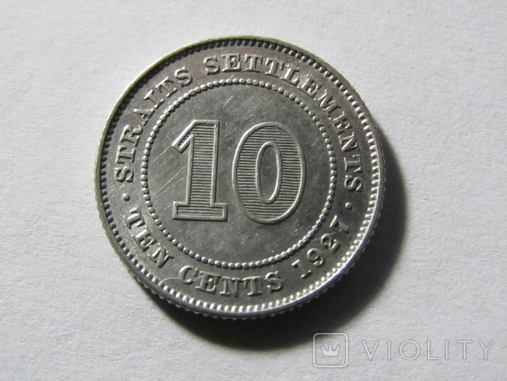 10 центов Стрейт Сеттлментс 1927, фото №2
