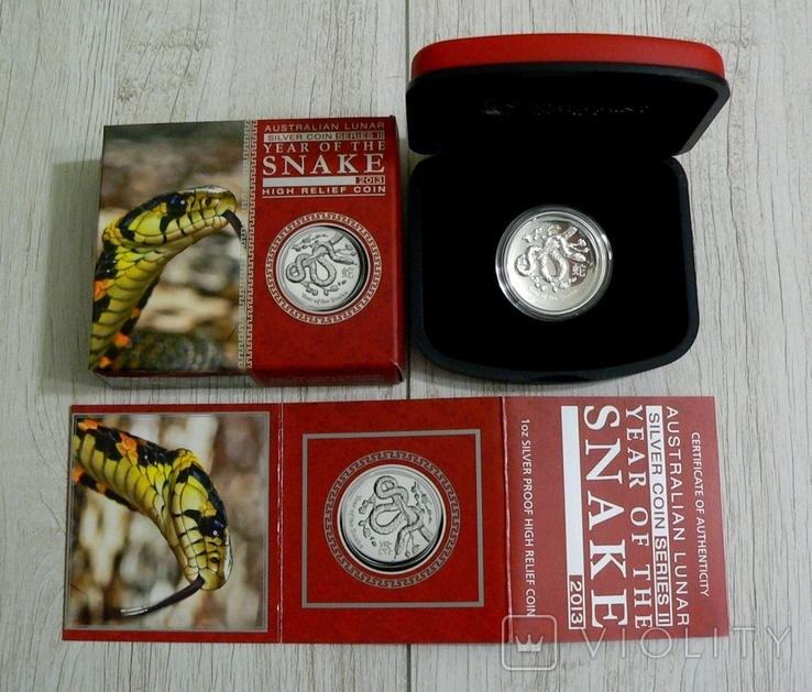 Год Змеи, 2-й Лунар - Высокий рельеф - серебро 999 унция, фото №2