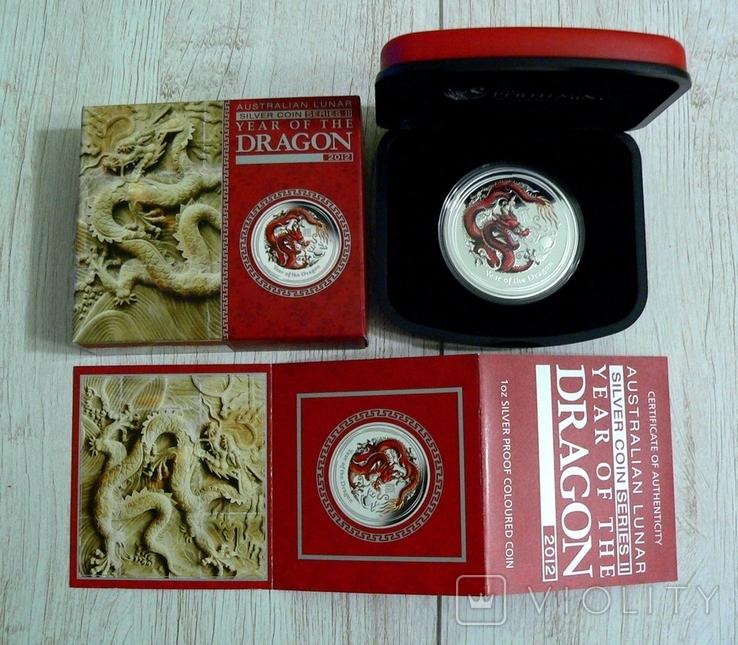 Год Дракона, 2-й Лунар - ЦВЕТНАЯ PROOF - серебро 999 унция - ПОЛНЫЙ КОМПЛЕКТ, фото №2