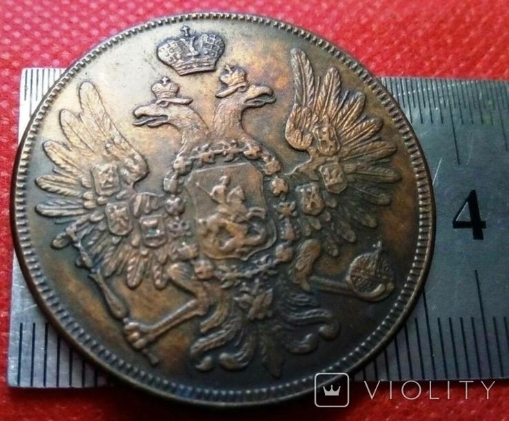 5 копійок 1850 ем року Росія / точна КОПІЯ/ мідь, фото №3