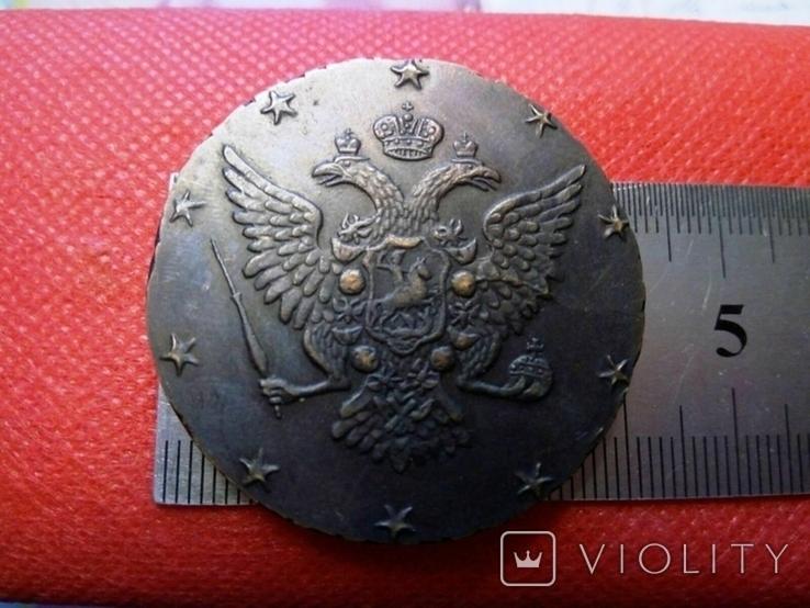 10 копійок 1762 року Росія / точна  КОПІЯ/   не магнітна, мідна - дзвенить, фото №3