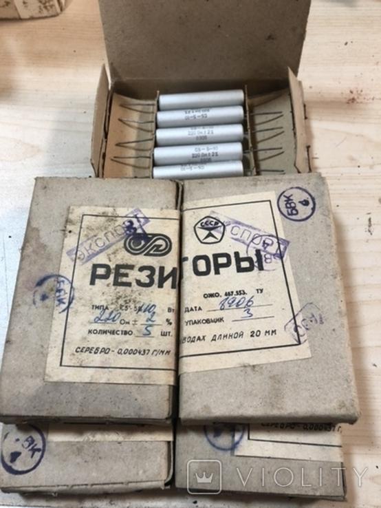 Резистори 25 шт., фото №3