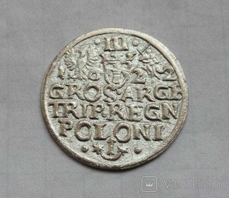 Трояк 1622 г., фото №9