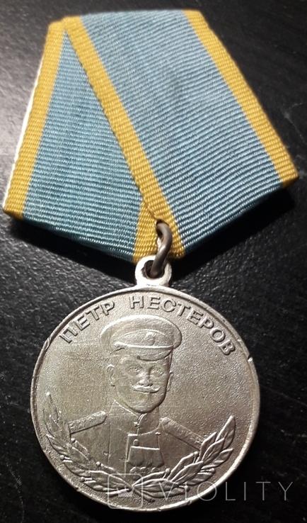 Петр Нестеров копия, фото №2