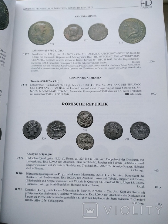 Каталог аукциона Auctionshaus H.D.Rauch 3-4 декабря 2020 года Вена Австрия, фото №11