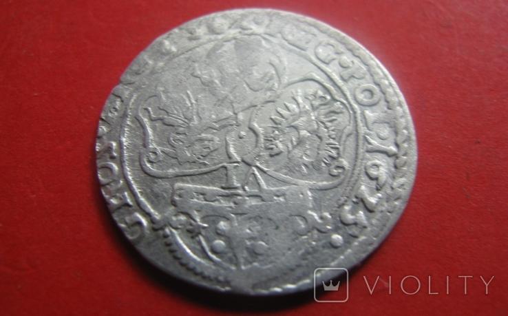 Шестак  1625, фото №7