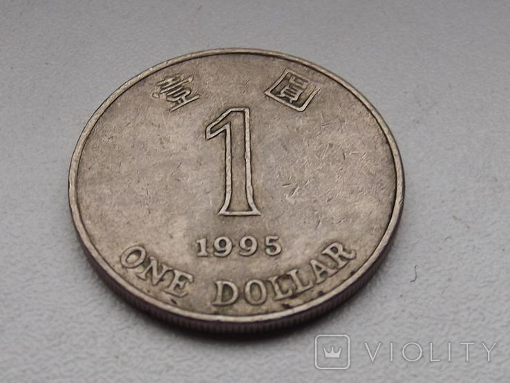Гонг-Конг 1 доллар 1995, фото №3