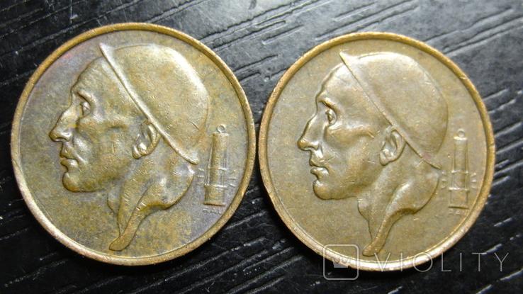50 сантимів Бельгія 1987 (два різновиди), фото №3