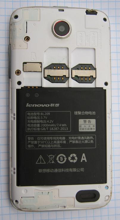 Lenovo A516, фото №7