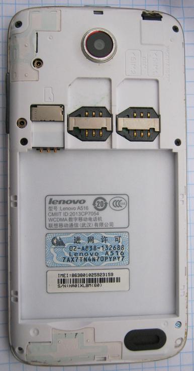Lenovo A516, фото №8