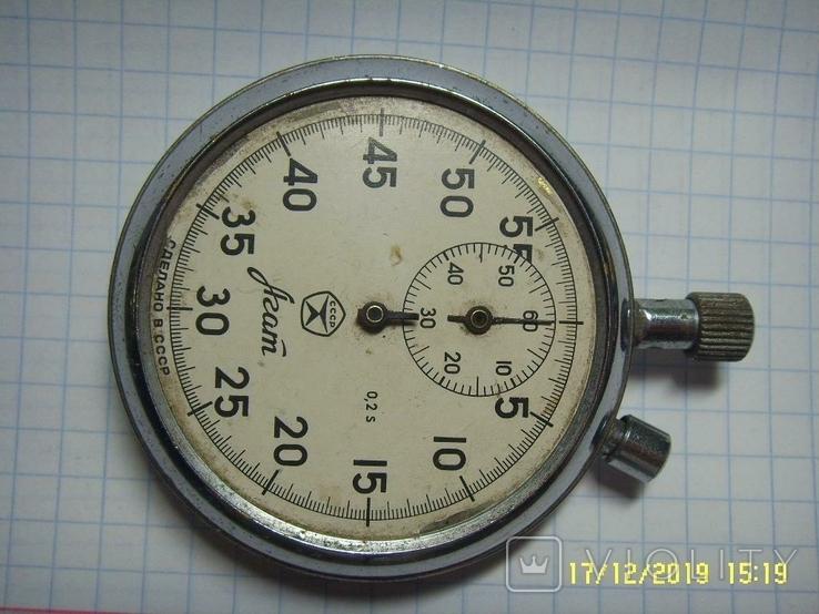 Секундомер Агат не рабочий. Сделан в СССР стоит знак качества., фото №3