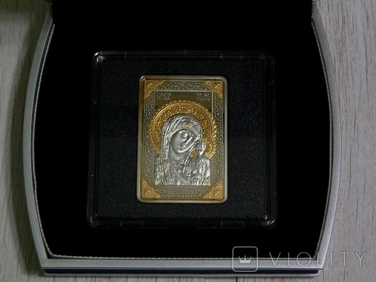 Беларусь 20 рублей. Икона Пресвятой Богородицы Казанской - серебро, позолота, фото №3