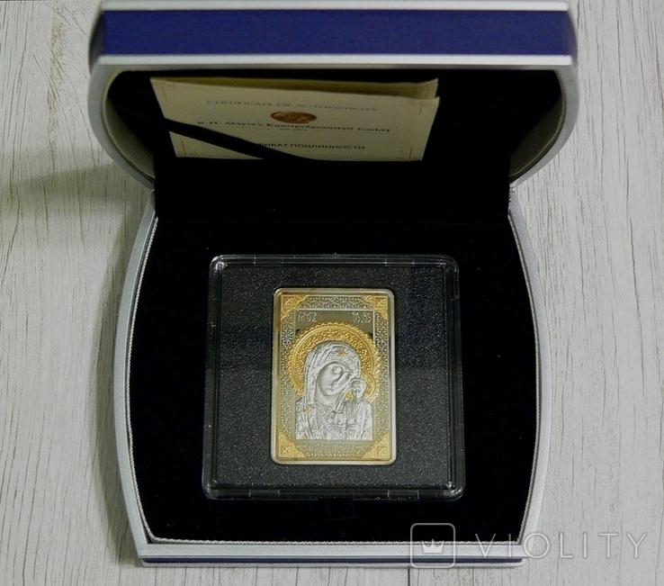 Беларусь 20 рублей. Икона Пресвятой Богородицы Казанской - серебро, позолота, фото №5