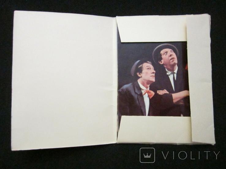 Комплект открыток СССР. союзгосцирк. экспортный?, фото №4