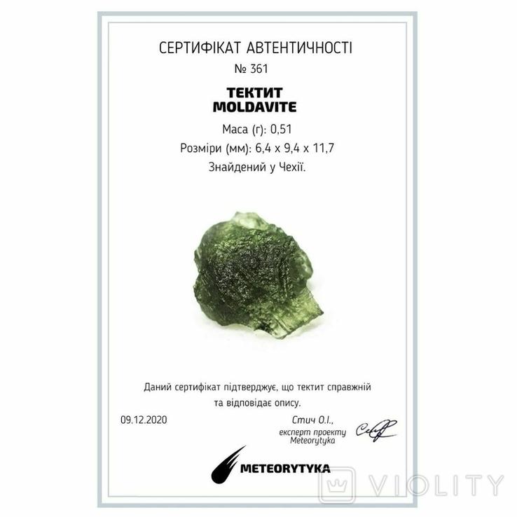 Імпактне тіло, тектит Moldavite, 0,51 грам із сертифікатом автентичності, фото №3