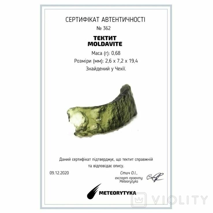 Імпактне тіло, тектит Moldavite, 0,68 грам із сертифікатом автентичності, фото №3