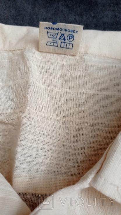 Рубашка мужская новая с биркой СССР, фото №4