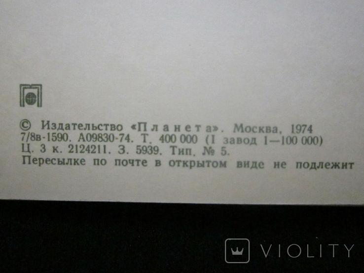 Комплект открыток СССР. Кишинёв. 1974г., фото №11