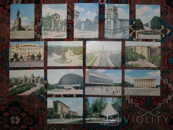 Комплект открыток СССР. Харків. 1970г., фото №6