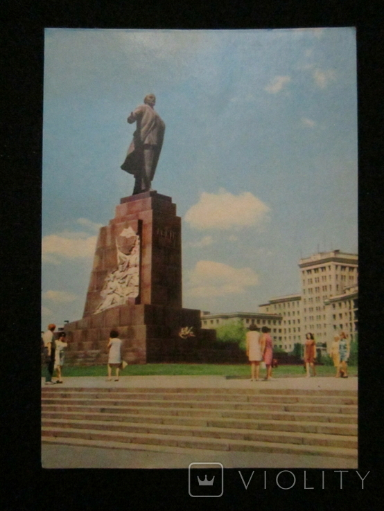 Комплект открыток СССР. Харків. 1970г., фото №8