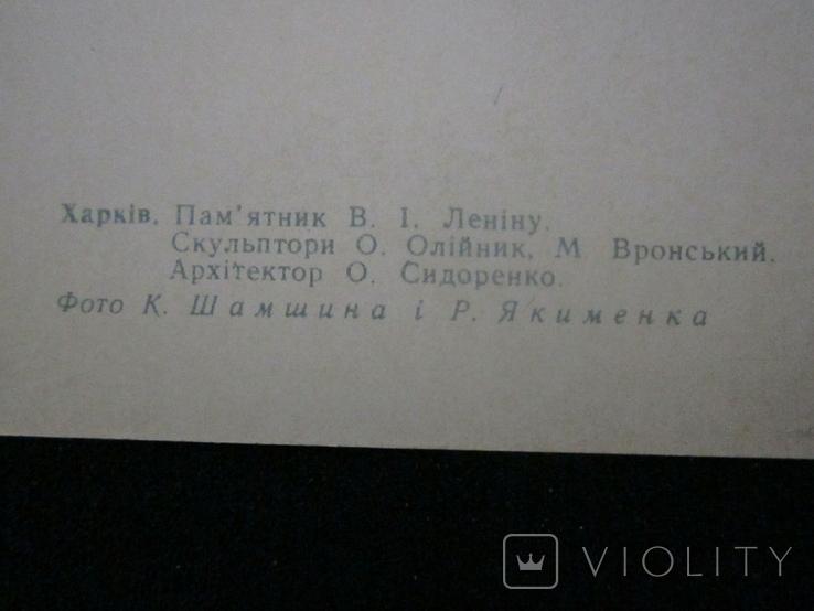 Комплект открыток СССР. Харків. 1970г., фото №12