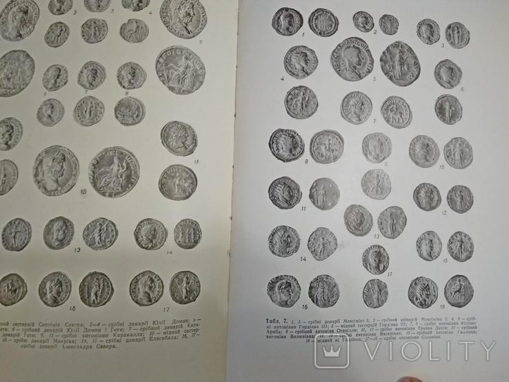 Римська монета на території України М.Брайчевський 1959 р., фото №5
