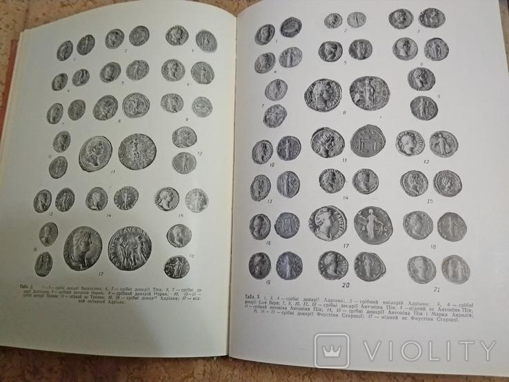 Римська монета на території України М.Брайчевський 1959 р., фото №6
